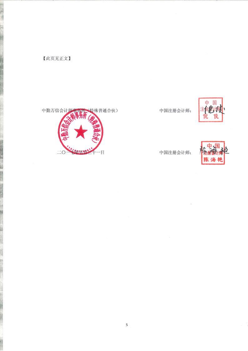 b股 开户 资金进账凭证 香港一卡通_招商银行香港一卡通开户_a股 b股 开户区别