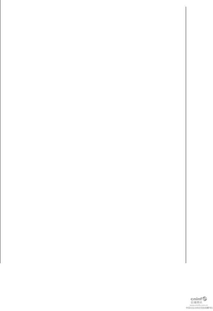 ppt 背景 背景图片 边框 模板 设计 相框 704_1027 竖版 竖屏
